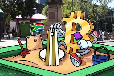 البنك المركزي لجنوب إفريقيا يعتزم إنشاء هيئة للتنظيم الذاتي للإشراف على مجال العملات الرقمية