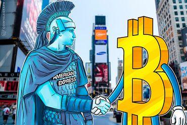 American Express presenta una patente de un sistema personalizado de recompensas para clientes basado en Blockchain
