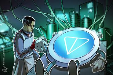 Top ICO Telegram