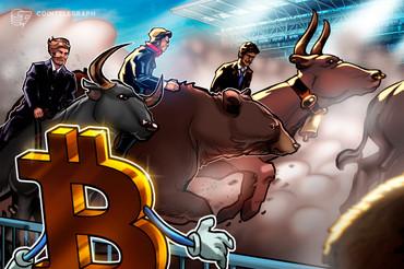 banche allinterno dei futures bitcoin sono riling dirigenti di trading)