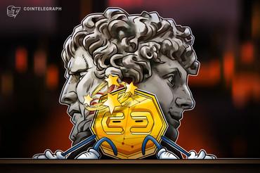 bitcoin ir litecoin news)
