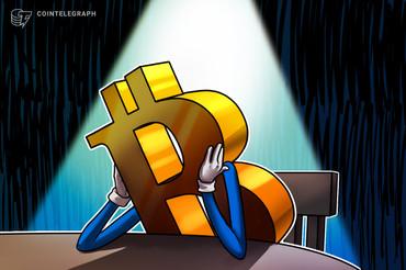 bitcoin kasybos nustatymas 2021