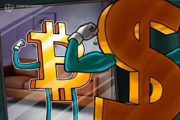 bitcoin miner už windows xp