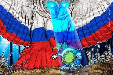 نظام الرصد المالي الروسي يسعى لإنشاء أداة لتتبع معاملات العملات المشفرة