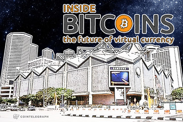 Inside bitcoins conference paragonex forexworld