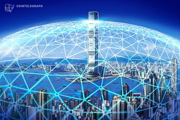 Hong Kong propisuje nova pravila za regulisanje kripto fondova i berzi