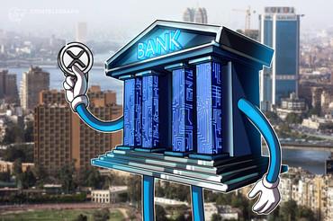 Bitcoin (BTC) ir Egipto svaras (EGP) Valiutos kursas konversijos skaičiuoklė