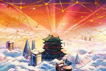 Bank of China CIO diz que banco vai aumentar investimentos em blockchain, Fintech