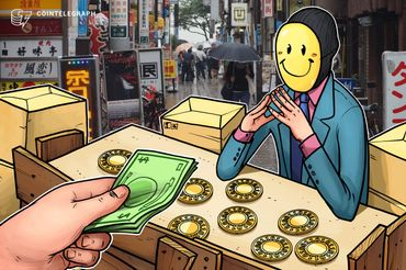 Japan: Internal Affairs Minister Denies Involvement in Crypto-Related Gov't Investigation