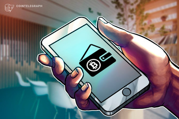 Casa Releases Self-Custody Bitcoin Wallet Focused on Privacy