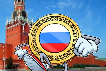 خبيرٌ حكومي: روسيا ليست مستعدة لإصدار وتداول العملات المشفرة
