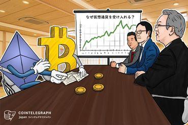 ウォレット業や現物取引の規制 「仮想通貨」の呼称変更を検討=金融庁の第9回研究会