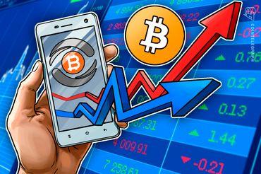 EUA: o aplicativo Cash da Square expande a negociação de Bitcoin para todos os 50 estados