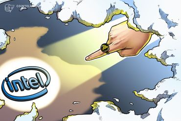 Intel Meets Blockchain: Cloud Computing Platform Releases New Solution For Data Protection