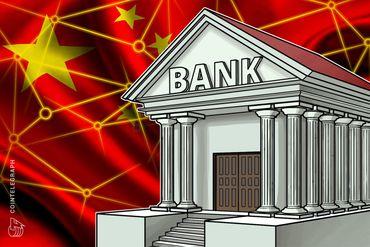 中國工商銀行採用區塊鏈技術