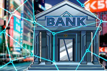 جي إم أو إنترنت اليابانية تخطط لاستخدام بلوكتشين في أعمالها المصرفية الجديدة عبر الإنترنت