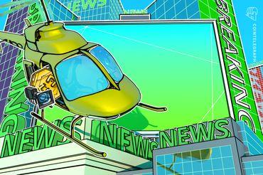 DST Global und weitere Firmen bestreiten Investition in Bitmain Börsengang