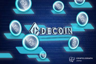 取引所コインをガチホすると億れるか検証してみた【配当型コインDECOINは買い?】