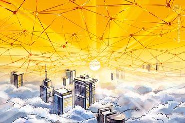 中国中央銀行のデジタル通貨研究所、ブロックチェーンによる資産証券化について語る【アラート】
