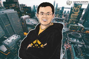 バイナンスがシンガポールドル建て取引のテストを実施、CEOがツイートで明かす