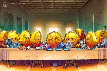 スイス証券取引所、ブロックチェーン企業の少数株主持分を取得【アラート】