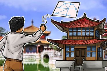 China: Insurance Giant Ping An Subsidiary to Create Boutique Bank Supported by Blockchain
