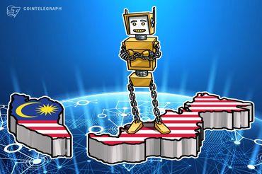 馬來西亞教育部推出區塊鏈高校文憑驗證系統