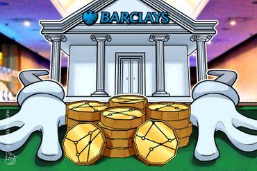 """Barclays nega produto cripto e equipe remove informação de """"projeto de ativo digital"""" do LinkedIn"""