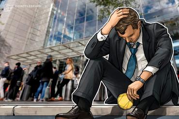 Authorities block Russia's top crypto exchange aggregator