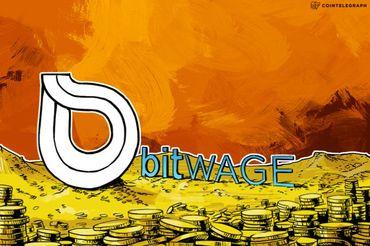 Bitwage社、Orange社やDraper Associatesによる76万ドルのファンドレイズに成功