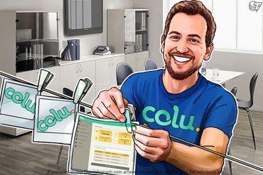 ブロックチェーンのスタートアップ、ColuがダッシュボードとSandbox APIをリリース | コインテレグラフジャパン