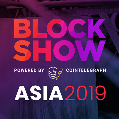 BlockShow Asia 2019 in the crypto calendar by Coin360: Blockchain conferences, Cryptocurrency forums, Summits and Other events