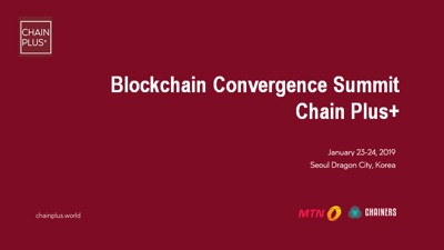 Blockchain Convergence Summit Chain Plus+