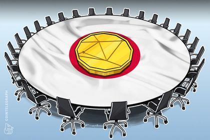 تقرير: الهيئة اليابانية ذاتية التنظيم لبورصات العملات الرقمية تعتزم إصدار قواعدٍ طوعية