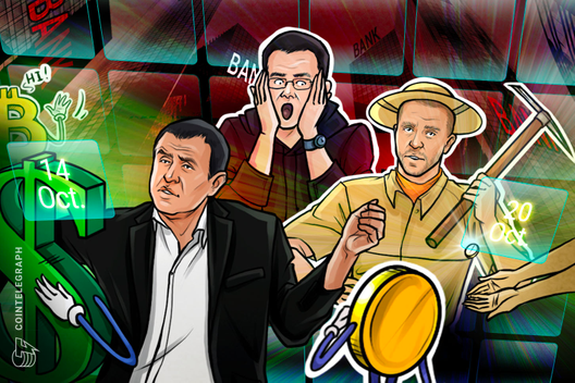 Libra Surprise, Telegram Drama, Cointelegraph Blocked: Hodler's Digest, Oct 14–2