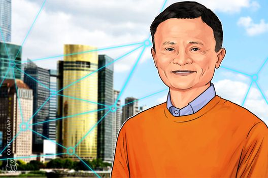 E-Commerce Giant Alibaba's Jack Ma Says Blockchain Is Not a Bubble, Bitcoin Is
