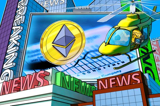 Senior US Regulator Says Ethereum 'in Its Present State' Is Not a Security