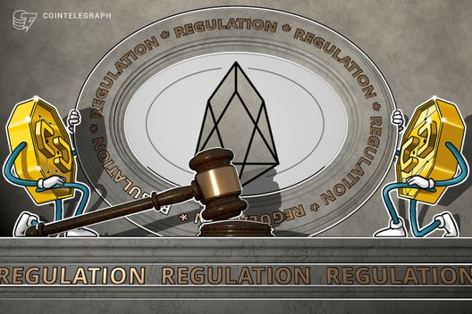EOS Block Producers Reportedly 'Ordered' to Freeze 27 Accounts, 'Reasoning' to Follow | Tech News 1