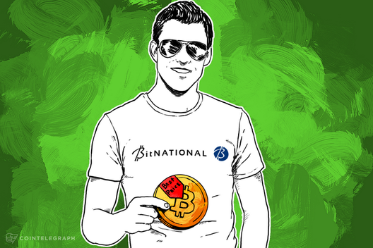 BitNational Unveils Canada's Largest ATM Network, Offering BTC Below Market Price