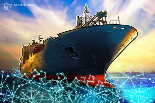 Pandemic Spurs Top Port Operator to Join Blockchain Shipping Platform