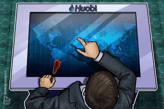 Huobi Expands to Argentina, Plans to Launch Fiat-to-Crypto Gateway