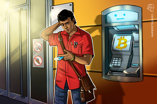 IRS Criminal Investigators Looking Into Bitcoin ATMs and Kiosks - CryptoUnify Advanced Cryptocurrencies Platform