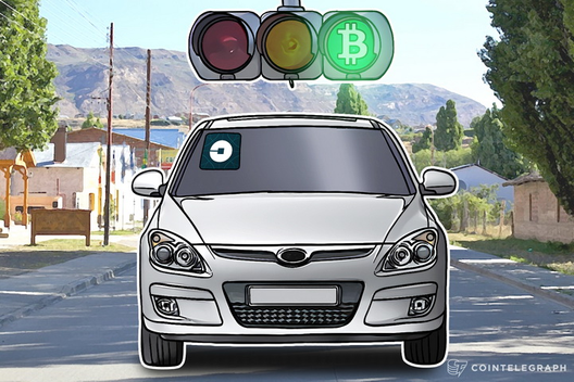 Uber Switches to Bitcoin in Argentina After Govt Blocks Uber Credit Cards