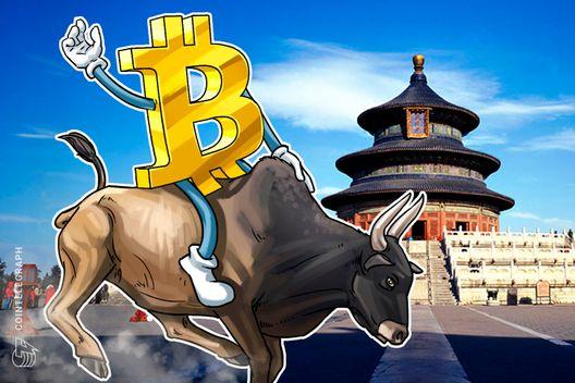 Chinese Traders Pay Extra for Bitcoin Through OTC Desks Amid Crypto Market Surge