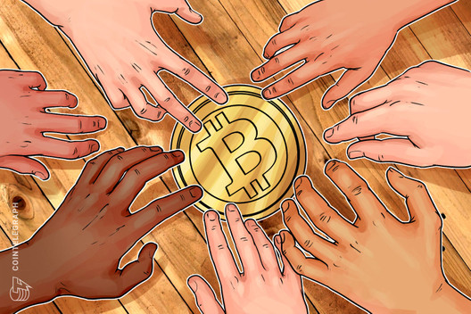 Monex Grants Small Amount of Bitcoin as Year-End Shareholder Benefit