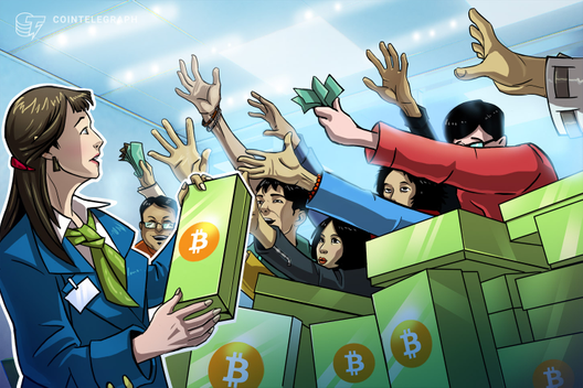 TD Ameritrade Officially Launches Bitcoin Futures Trading