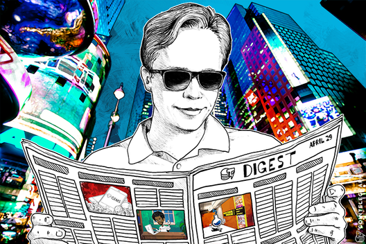 APR 29 DIGEST: Bitcoin Startup Wins Deloitte Tech Competition, Coinbase Comes to the UK