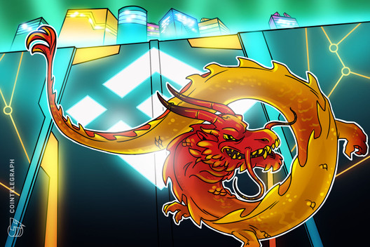 Chinese Supply Chain Innovator to Develop Blockchain System for SMEs