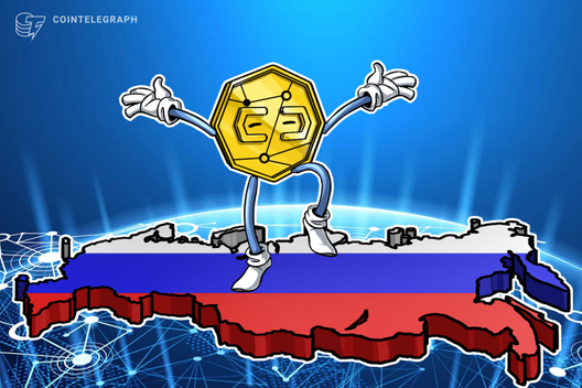 Russian Ministry of Finance Considers Allowing Cryptocurrency Trading