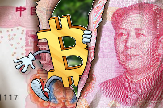 FXCoin Strategist: Weaker Yuan Could Lead to a Stronger Bitcoin